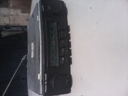 Радиоприемник былина 207