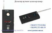 Детектор для обнаружения радиоизлучение от беспроводных шпионских устр