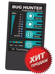 Купить цифровой детектор жучков БагХантер 01 с широким диапазоном част