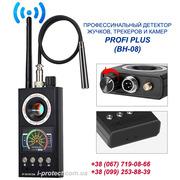 Портативный прибор для поиска прослушки и видеокамер